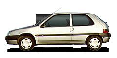 Saxo (S*...,S0...,S1....) 1996 - 2004